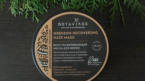 Отзыв: Восстанавливающая маска с маслом ши и камелии