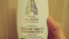 """Отзыв: Натуральный шампунь - Magic Alatai - """"Мелисса"""" с кератином шёлка"""