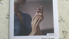 Отзыв: Хороший повседневный крем с накопительным эффектом