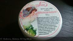 """Отзыв: Крем для лица """"Молодильный"""" 35+ (ночной) Мыловарня """"Традиция"""""""