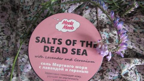 Отзыв: Соль Мёртвого моря с лавандой и геранью от Meela Meelo - релакс обеспечен!