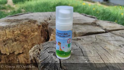 Отзыв: Органический детский солнцезащитный лосьон SPF 50 от  AZETAbio