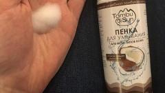 Отзыв: Любимая Тамбуканская «Пенка для умывания с кокосовым молочком»