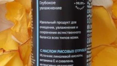 Отзыв: Мой первый натуральный крем-гель для душа Botavikos (глубокое увлажнение)