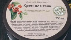 Отзыв: Отличный крем для упругости и эластичности кожи