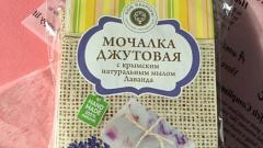 """Отзыв от Алия: Мочалка джутовая с крымским натуральным мылом """"Лаванда"""""""