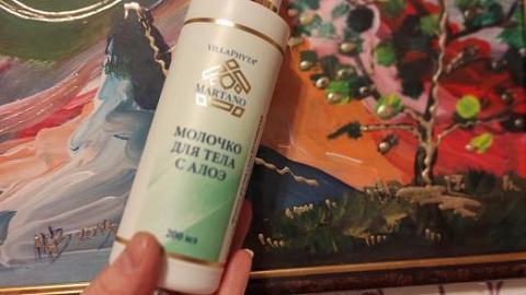 Отзыв от Светлана Вдовкина: Молочко для тела с алоэ