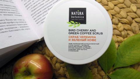 """Отзыв: Скраб """"Черёмуха и зеленый кофе"""" Natura Botanica - неожиданное, но приятное удивление"""