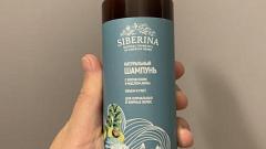 Отзыв: Шампунь с коллагеном и маслом амлы «Объём и рост» для нормальных и жирных волос SIBERINA