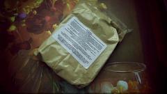 Отзыв: Травяной гоммаж упругая кожа против мимических морщин интенсивный уход для лица Al Bedaya