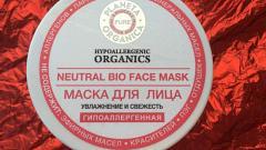 Отзыв: Моя первая гидрогелевая маска