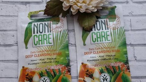 Отзыв: GARDEN OF EDEN Глиняная маска глубокого очищения от бренда Nonicare