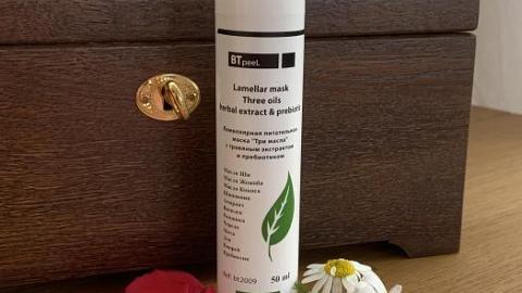 """Отзыв: Ламеллярная питательная маска """"Три масла"""" с травяным экстрактом и пребиотиком от  BTpeel"""