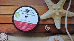 Отзыв: Косметический йогурт для тела  Raspberry Малиновый Манилла