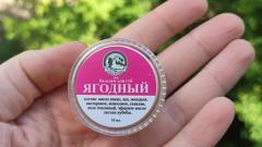 """Отзыв: Бальзам для губ № 6 """"ягодный"""". Любимый бальзам для губ, с которого сейчас начинается любой мой макияж."""