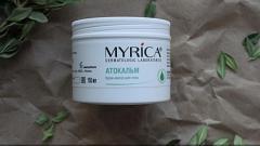 Отзыв: Myrica Крем-масло для тела Атокальм не столь эффективно, как хотелось бы