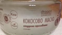 Отзыв: Кокосовое масло Dragon Superfoods