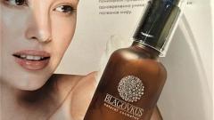 Отзыв: Нежный крем для лица от Blagovkus
