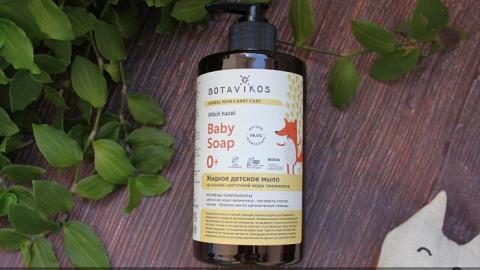 Отзыв: Botavikos Жидкое детское мыло на основе цветочной воды гамамелиса