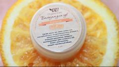 """Отзыв: Бальзам для губ """"Апельсин"""" OrganicZone"""