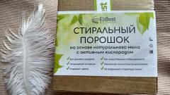 Отзыв от Lusek14: Стиральный порошок на основе натурального мыла, с активным кислородом