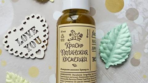 """Отзыв: Масляный коктейль для кожи вокруг глаз """"Зеленый чай"""". Неоднозначное впечатление от использования"""