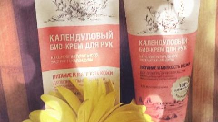 Отзыв: Календуловый био-крем для рук Мягкость и Питание Домашняя Косметика