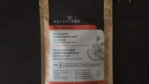 Отзыв: Натуральный скраб из косточки абрикоса для лица и тела от Botavikos