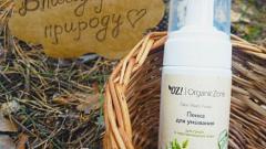Отзыв: Пенка для умывания для сухой и чувствительной кожи от OrganicZone