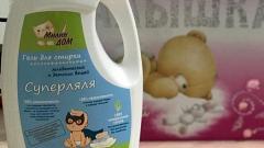 """Отзыв от Margo Eco: Гель для стирки младенческих и детских вещей """"Суперляля""""."""