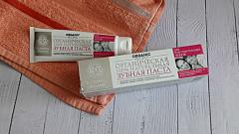 """Отзыв: Органическая зубная паста """"Для чувствительных зубов"""" Organic People"""