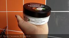 Отзыв: Bonteco кокосовое масло нерафинированное холодного отжима