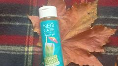 "Отзыв от natural1992: Гель для душа ""Mango Mojito"""