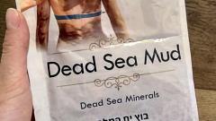 Отзыв: Скандалы,интриги,расследования...Израильская минеральная грязь Мертвого моря Dr.Mud