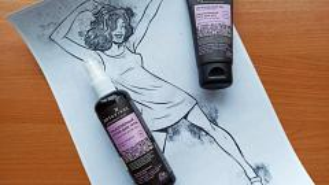 Отзыв: Мицеллярный спрей для тела Relax