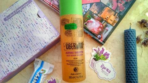Отзыв: Шампунь для восстановления волос Uberwood