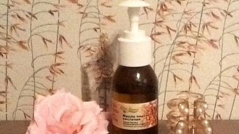 Отзыв: Масло персиковых косточек (рафинированное) Арома-Бьюти