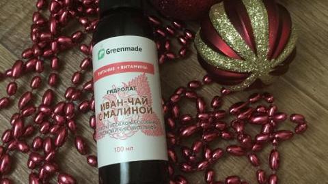 Отзыв: Гидролат Greenmade Иван-Чай с малиной - 100 % натуральности