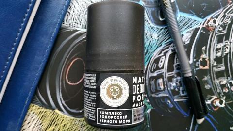 Отзыв: Очередной классный мужской дезодорант от Мануфактуры Дом Природы!