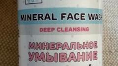Отзыв: Минеральное умывание для глубокой очистки всех типов кожи от Seondo - применяйте не по инструкции и будет вам счастье)