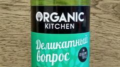 """Отзыв: """"Деликатный вопрос"""" Натуральный мягкий гель для интимной гигиены от Organic Kitchen"""