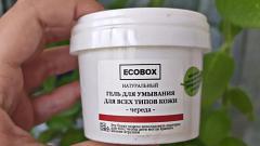 Отзыв от екатерина кострюкова: ECOBOX Натуральный гель для умывания для всех типов кожи Череда