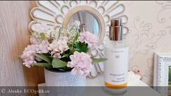 Отзыв: Идеальное средство для очищения кожи лица