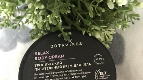 """Отзыв: """"Relax"""" для тела"""