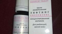 Отзыв: Масло косметическое Лифтинг Омоложение Dr. Irisova