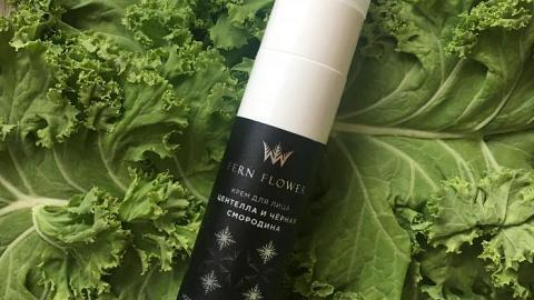 Отзыв: Крем для лица Центелла и чёрная Смородина от Fern Flower