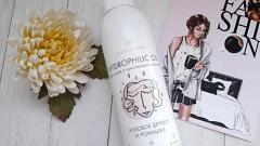 """Отзыв: Гидрофильное масло для сухой и чувствительной кожи """"Розовое дерево и ромашка"""" от бренда Аромашка"""