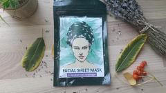 """Отзыв: Альгинатная маска, которую не нужно готовить? Да, она существует, к примеру  от Laminaria Shop """"ТКАНЕВАЯ МАСКА НА ОСНОВЕ АЛЬГИНАТА НАТРИЯ. АРОМАТ ЛАВАНДЫ"""" Часть 2"""