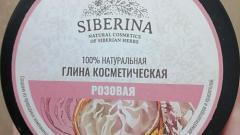 Отзыв: Розовая глина - радости причина