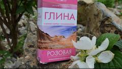 Отзыв: Глина косметическая розовая Lutumtherapia Артколор